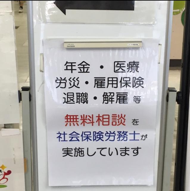 相談会②.PNG